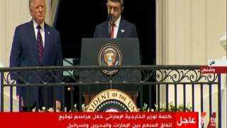 وزير خارجية الإمارات: شكرا لـ إسرائيل على اختيار السلام ووقف ضم الأراضي الفلسطينية