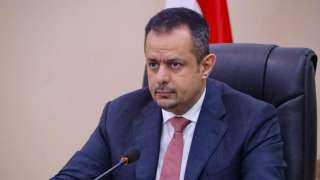 الحكومة اليمنية تطالب بمزيد من الضغط الدولي على الحوثيين