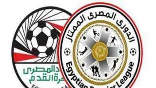رابطة الأندية تكشف الموعد المتوقع لإنتهاء بطولة الدوري الممتاز 2022