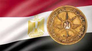 القوات المسلحة تنشر فيديو بعنوان «عقيدة مصرى» عن انتصارات أكتوبر